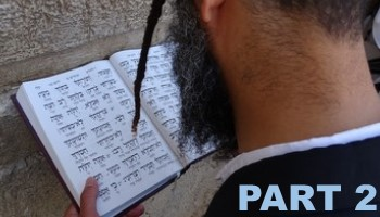 Ten Rabbis on the Name of God - Part 2