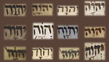1000 Manuscripts with Yehovah
