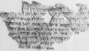 A fragment of the Book of Jubilees from the Dead Sea Scrolls (Cave 4 at Qumran #220).