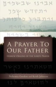 A Prayer To Our Father Book Cover, Hebrew manuscript, Nehemia Gordon, Hebrew Voices, Hebrew manuscripts, Yehovah, Dead Sea Scrolls, Israel, name of God, Hebrew Bible manuscripts, Bible manuscripts, Nehemia Gordon